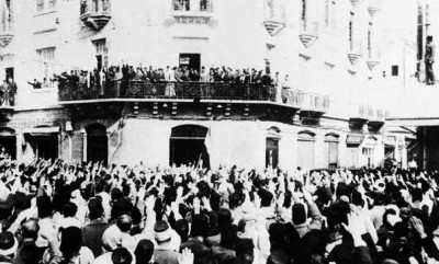 The National Bloc in Damascus on March 31, 1936 (Wikimedia)