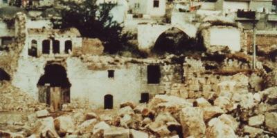 Photo of destruction in Hama following the Hama Massacre, 1982 (Wikimedia)